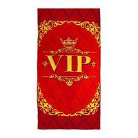 Подарочное сувенирное полотенце махровое Вип Vip