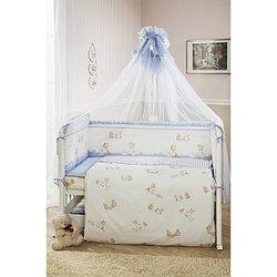 Комплект в кроватку Perina ТИФФАНИ Неженка 7 предметов, молочно-голубой