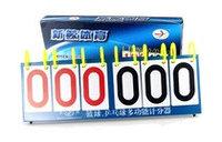 Турнирная таблица 6 цифр, фото 1