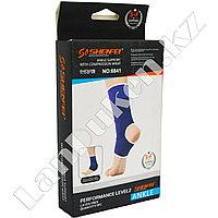 Бандаж для голеностопа Shenfei Sports 6841 (2 шт в упаковке)