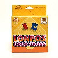 Головоломка Lonpos Coco Cross 48 задач