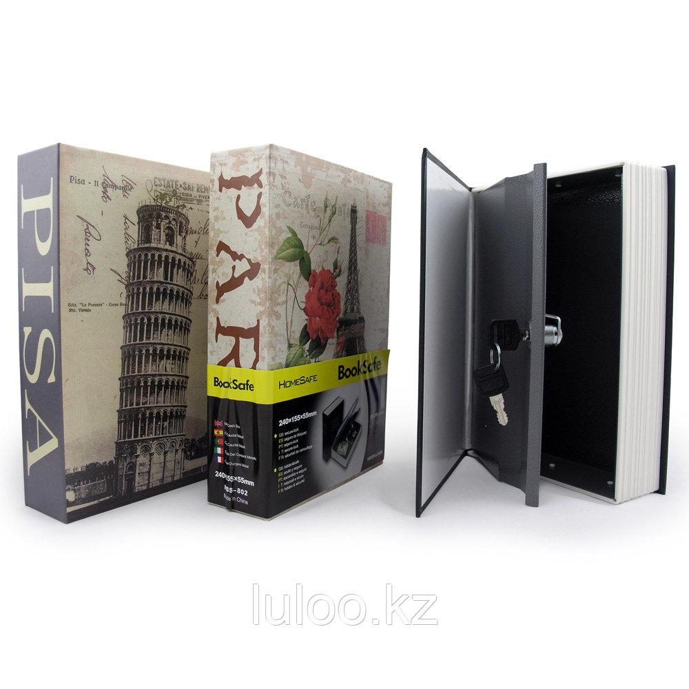 Книги-сейф с картинками, 25*16см - фото 1