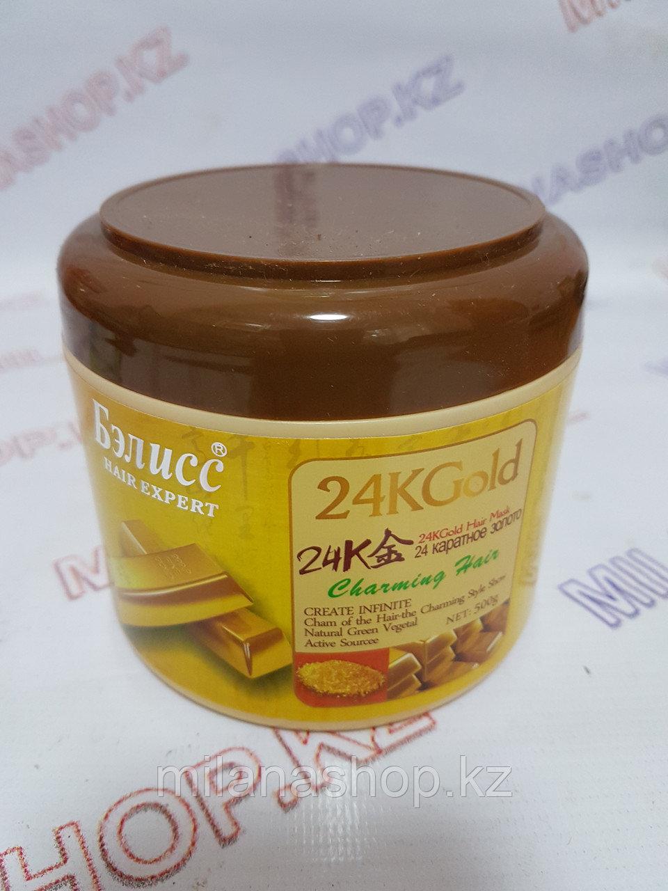 Бэлисс - Маска для волос 24 каратное золото