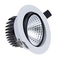 Светильник встраиваемый поворотный светодиодный спот 10 Вт, фото 1