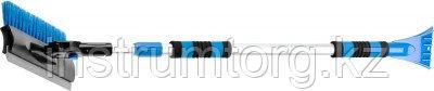 """Щетка-сметка автомобильная ЗУБР """"ПРОФИ"""" для снега, телескопическая, поворотная, со скребком и водосгоном, 990-1460мм"""