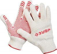 """Перчатки ЗУБР """"МAСTEP"""" трикотажные, 7 класс, х/б, с защитой от скольжения, L-XL"""