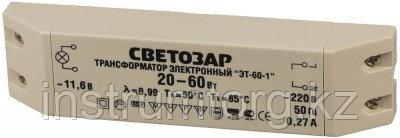 Трансформатор СВЕТОЗАР электронный для галогенных ламп напряжением 12В, вход/выход с двух сторон, 20-60Вт