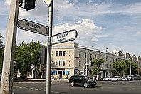 Указатели улиц