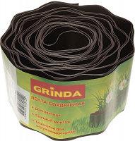 Лента бордюрная Grinda, цвет коричневый, 15 см х 9 м