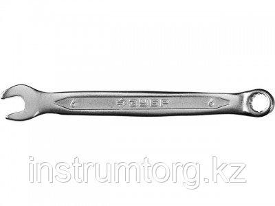 """Ключ ЗУБР """"МАСТЕР"""" гаечный комбинированный, Cr-V сталь, хромированный, 19мм"""