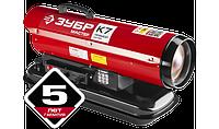 """Пушка ЗУБР """"МАСТЕР"""" дизельная тепловая, 220В, 30,0кВт, 400 м.куб/час, 18,5л, 2,5кг/ч, дисплей, подкл. внешнего"""
