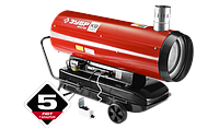 Пушка дизельная тепловая, ЗУБР ДПН-К9-52000-Д, 220 В, 52 кВт, 1800 м.куб/час, 55.5л, 3.6кг/ч, дисплей,
