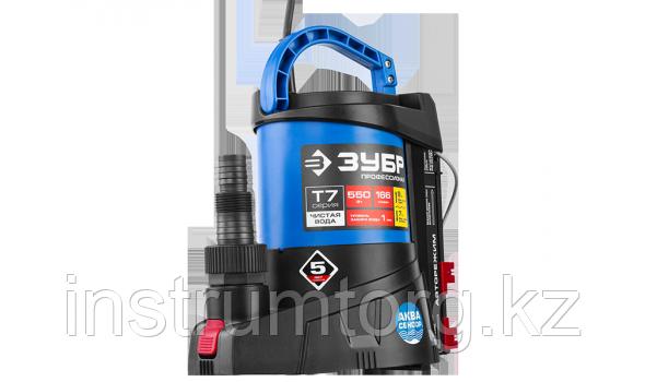 ЗУБР Профессионал НПЧ-Т7-550 АкваСенсор дренажный насос, с регул. датчиком уровня и мин. уровнем откачки до 1