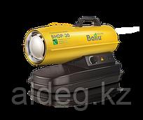 Дизельная тепловая пушка прямого нагрева BALLU BHDP-20