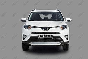 Защита переднего бампера Toyota RAV-4 2015- (Овал) D 75х42