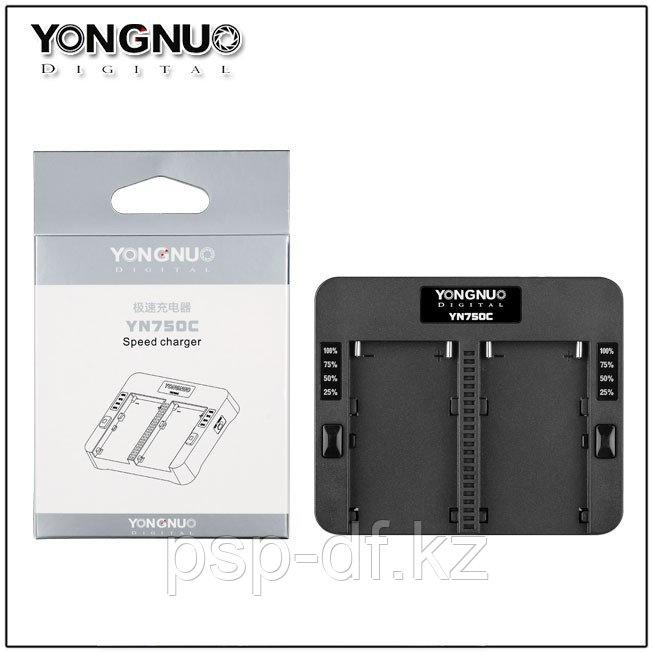 Зарядное устройство Yongnuo YN750C для NP-F750/NP-F970 с блоком питания