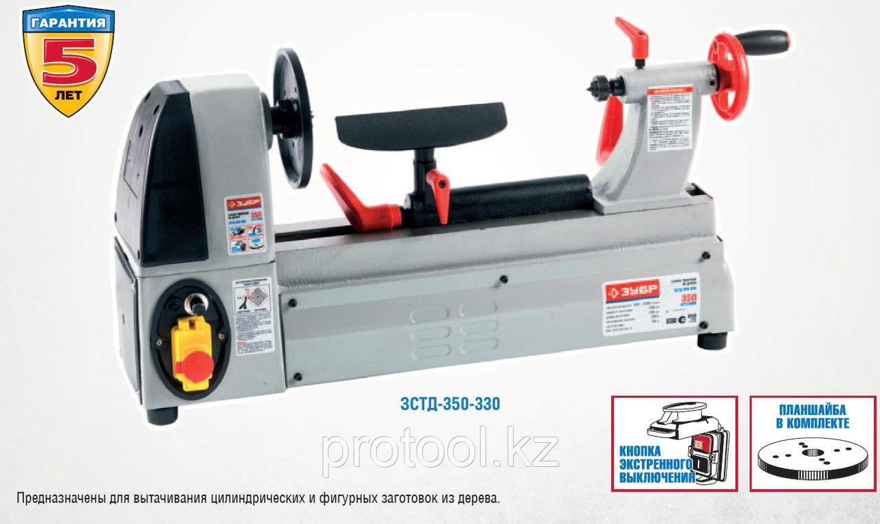 Станок токарный по дереву, ЗУБР, длина 330 мм, d 250 мм, 500-3500 об/мин, 350 Вт