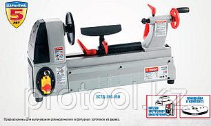Станок токарный по дереву, ЗУБР, длина 330 мм, d 250 мм, 500-3500 об/мин, 350 Вт, фото 2