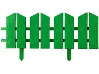 "Бордюр декоративный GRINDA ""ЛЕТНИЙ САД"", 16х300см, зеленый, фото 1"