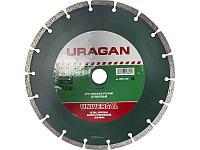 Круг отрезной алмазный URAGAN сегментный, сухая резка, 22,2х230мм