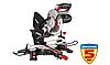 """Пила ЗУБР """"МАСТЕР"""" торцовочная, 210 мм, 1600 Вт, 5000 об/мин, лазер, удлинители стола"""