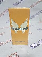 Olympea Женские Мини ( 20 мг )