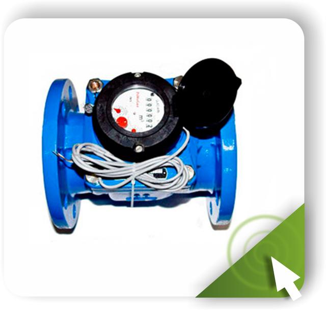 Турбинные счетчики воды с импульсным датчиком
