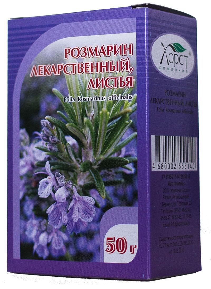 Розмарин лекарственный, листья, 50гр