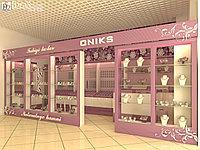 Дизайн бутиков