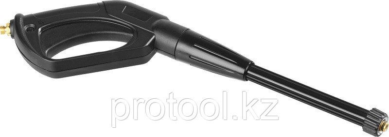 Пистолет для мини-мойки ЗУБР 70410-375