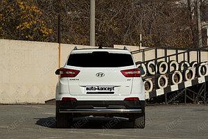Hyundai Creta 2016- Защита задняя (Овал) D 75x42