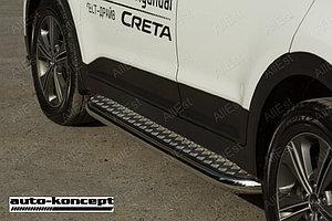 Hyundai Creta 2016- Пороги с площадкой D 60.3