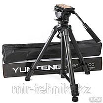 Штатив Yunteng VCT 998