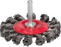 """Щетка STAYER """"PROFI"""" дисковая для дрели, плетёные пучки проволоки 0,5мм, 75мм"""