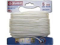 Шнур ЗУБР полиамидный, плетеный, повышенной нагрузки, с сердечником, белый, d 5, 20м