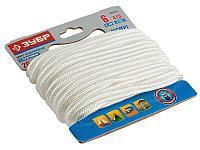 Шнур ЗУБР полиамидный, плетеный, повышенной нагрузки, с сердечником, белый, d 6, 20м