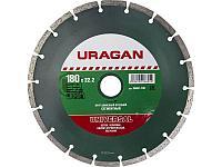 Круг отрезной алмазный URAGAN сегментный, сухая резка, 22,2х180мм