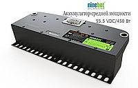 Аккумулятор Ninebot Elite емкостью 450Wh