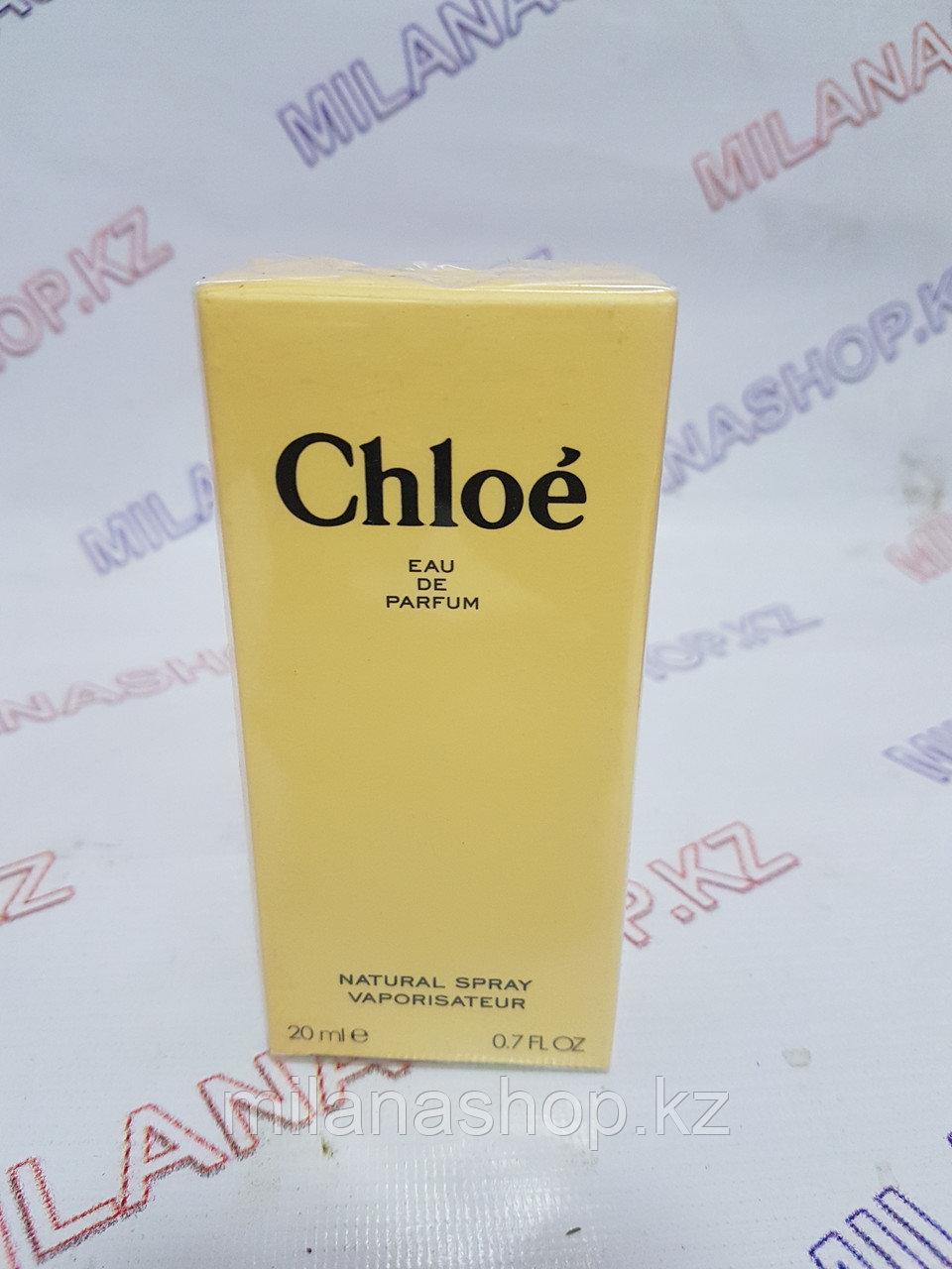 Chloe Женские Мини ( 20 мг )