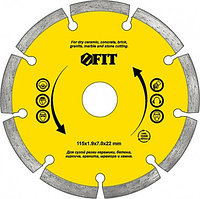 Диск отрезной алмазный сегментный (сухая резка), посадочный диаметр 22,2 мм, 125 мм