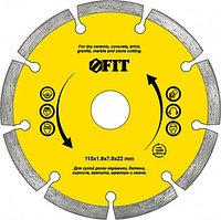 Диск отрезной алмазный сегментный (сухая резка), посадочный диаметр 22,2 мм, 230 мм