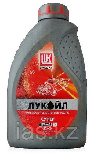 Моторное масло ЛУКОЙЛ SUPER 15w40 1 литр