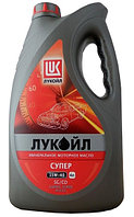 Моторное масло ЛУКОЙЛ СУПЕР 15w40 4 литр