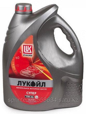 Моторное масло ЛУКОЙЛ СУПЕР 15w40 5 литров