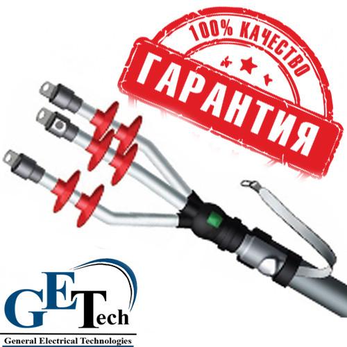 Муфта кабельная концевая КНтп-10/150-240-нп-Н (наружной установки)