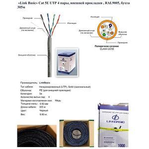 Кабель Linkbasic CLB04-UC5E-9005 Cat 5E UTP 4 пары, внешней прокладки , RAL9005, бухта 305м