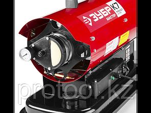 Пушка дизельная тепловая, ЗУБР ДП-К7-20000, 220 В, 20 кВт, 350 м.куб/час, 18.5 л, 1.9 кг/ч, регулятор температ, фото 2