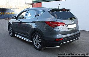 Защита задняя уголки D 60,3  Hyundai Santa FE 2012-2015.