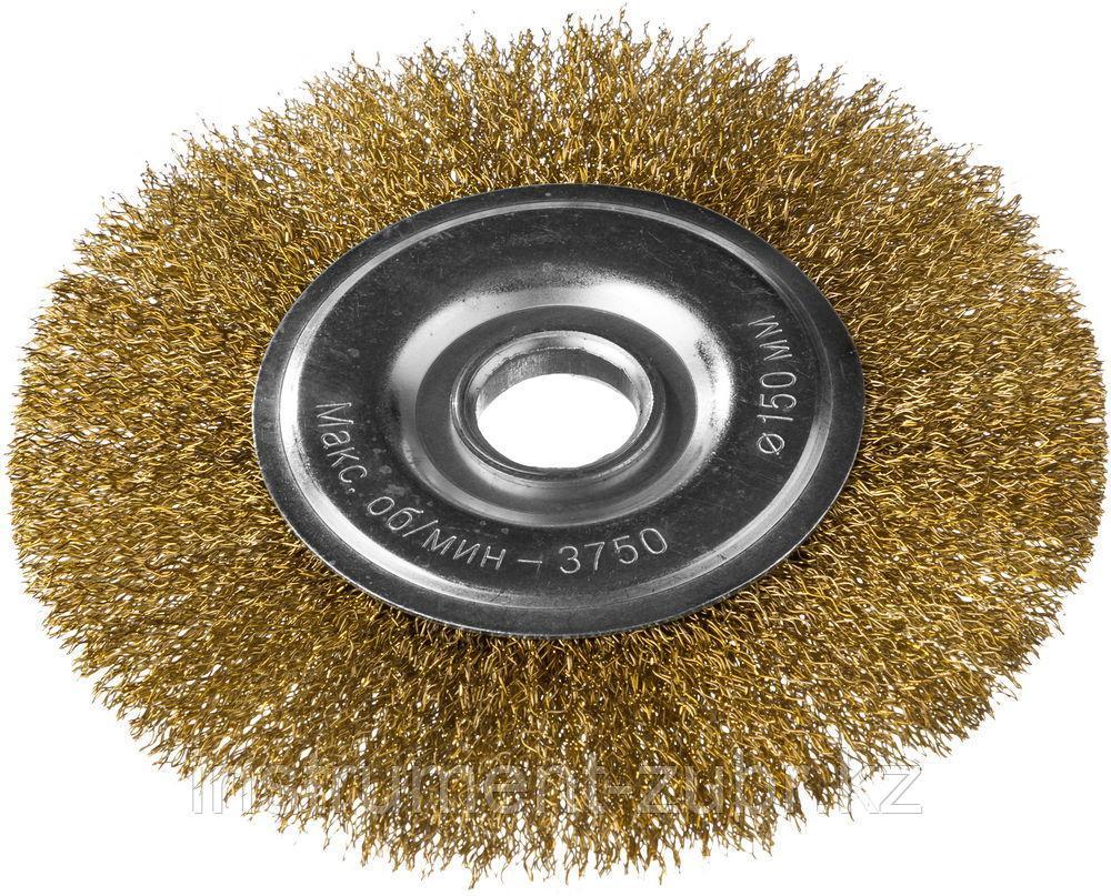 DEXX. Щетка дисковая для УШМ, витая стальная латунированная проволока 0,3мм, 150ммх22мм