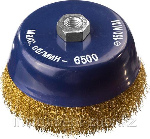DEXX. Щетка чашечная для УШМ, витая стальная латунированная проволока 0,3мм, 150ммхМ14, фото 2